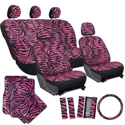 OxGord 21-Piece Complete Matching Animal Print Gift Set
